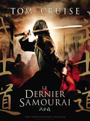 film Le Dernier samouraï en streaming